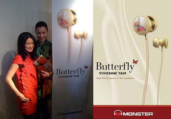 Photos of the Vivienne Tam and Monster Butterfly Headphones