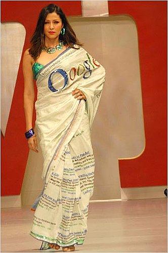 The Google Saree By Satya Paul