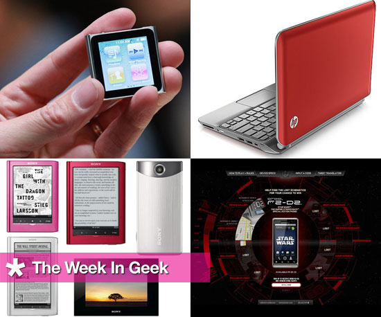 Top News and Stories This Week on GeekSugar 2010-09-04 04:00:08