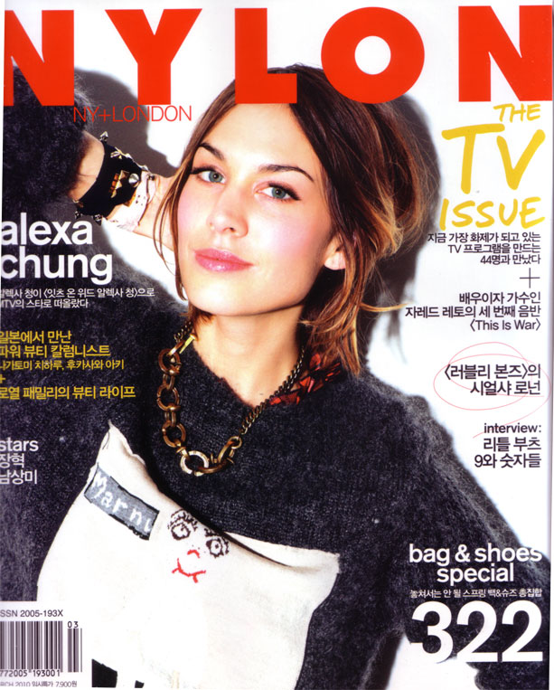 March 2010: NYLON Korea