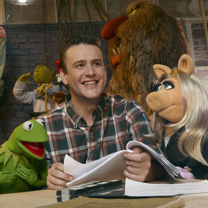 The Muppets Teaser Trailer