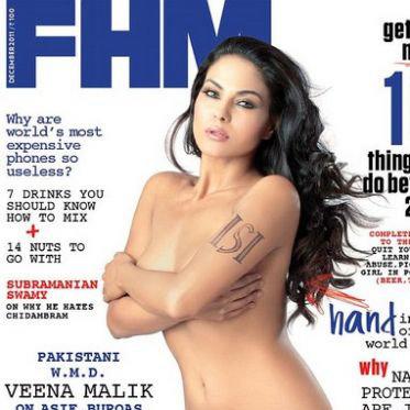 Veena Malik FHM Cover