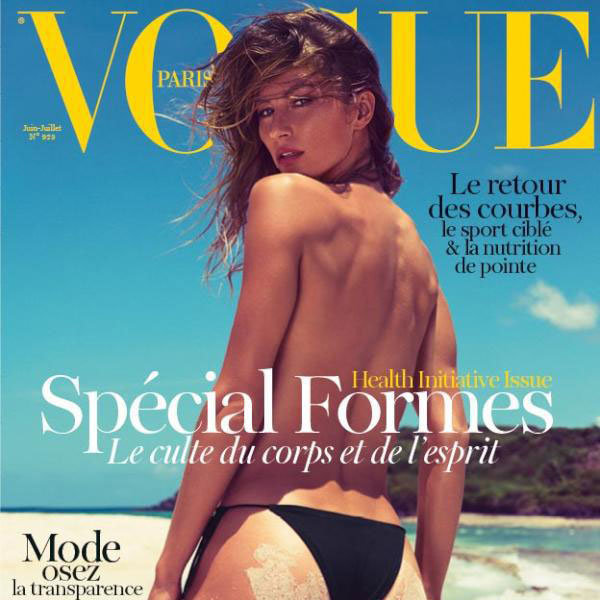 Gisele Bundchen Topless Pictures in Vogue Paris Magazine