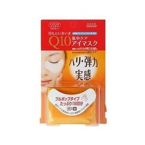 Foreign Beauty Products