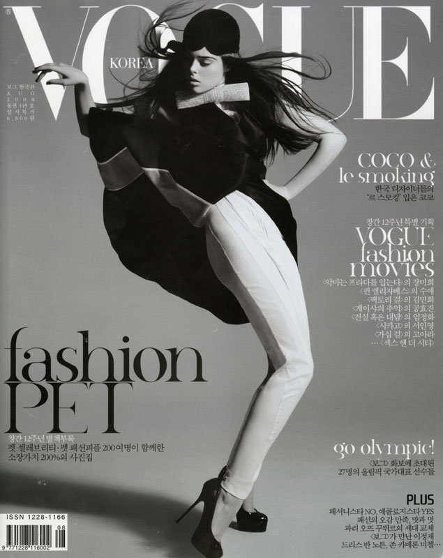 Coco Rocha finally got to choose her final shot, for Vogue Korea no less!