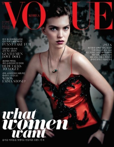 Vogue Korea September 2012
