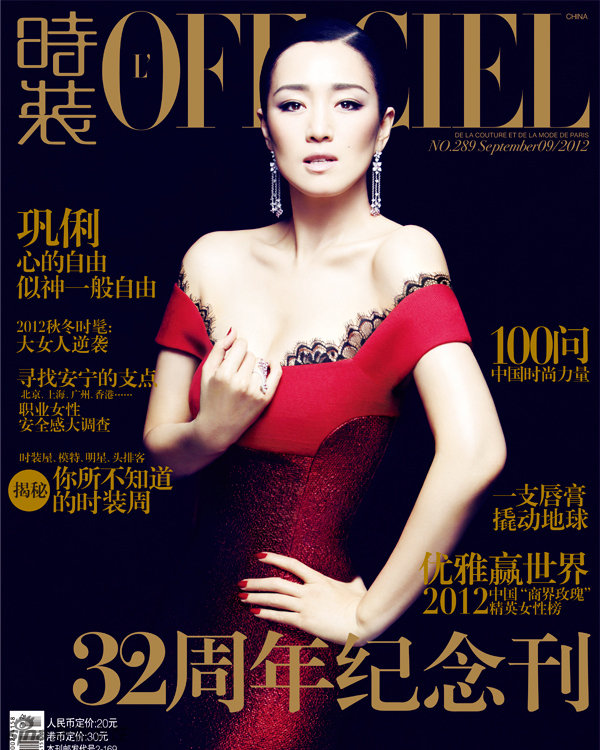 L'Officiel China September 2012