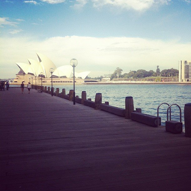 We stopped to take in the beautiful view outside the Park Hyatt in Sydney.