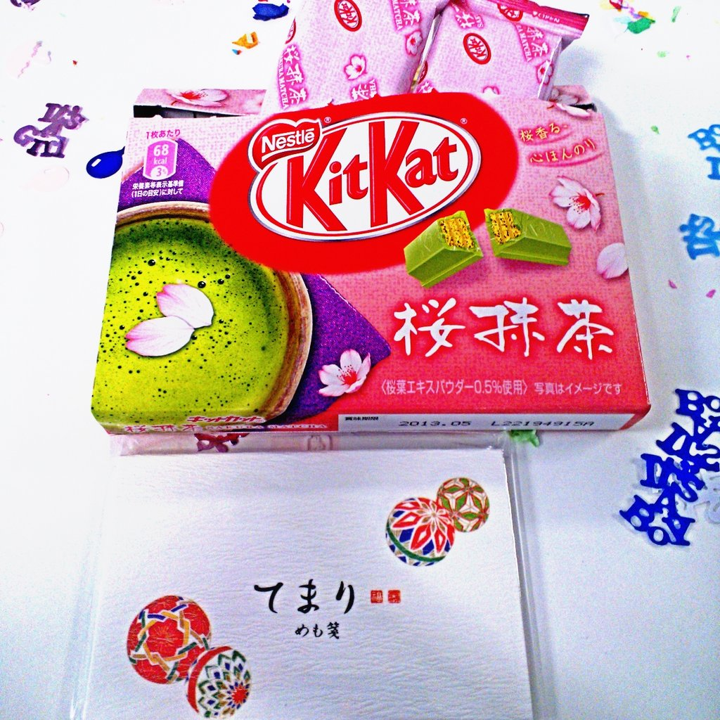 Goodies I brought back from Japan for the girls: cherry blossom and green tea-flavoured Kit Kats and cute stationery!