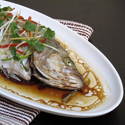Fragrant Steamed Fish
