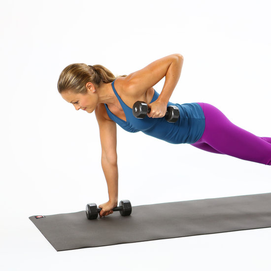 How to Do Plank With Row   Back Exercise