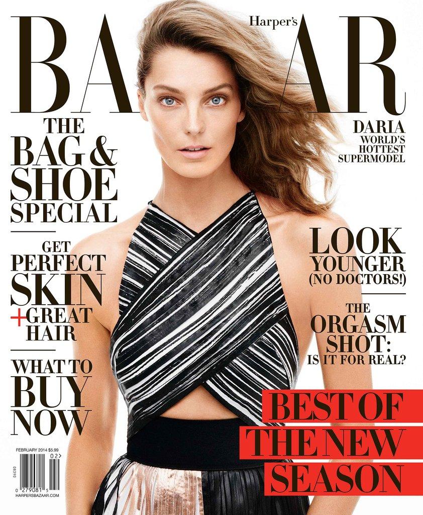 Harper's Bazaar February 2014