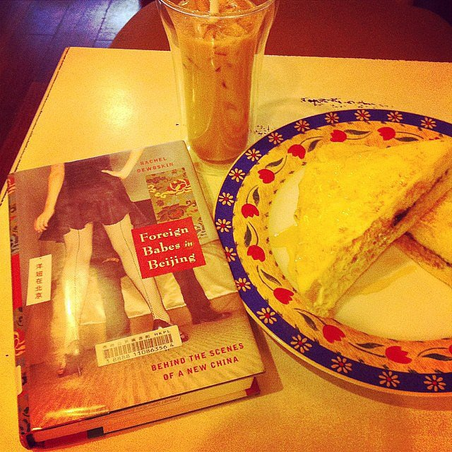 """Whatamireadingtoday captioned this, """"Reading this fascinating book over afternoon tea before getting back to work."""""""
