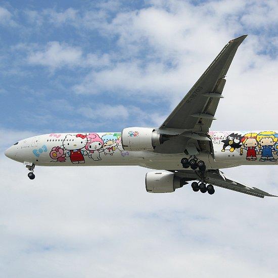 Hello Kitty Airplane