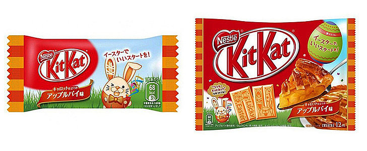 Nestlé Japan Just Unveiled Apple Pie- and Carrot-Flavored Kit Kats