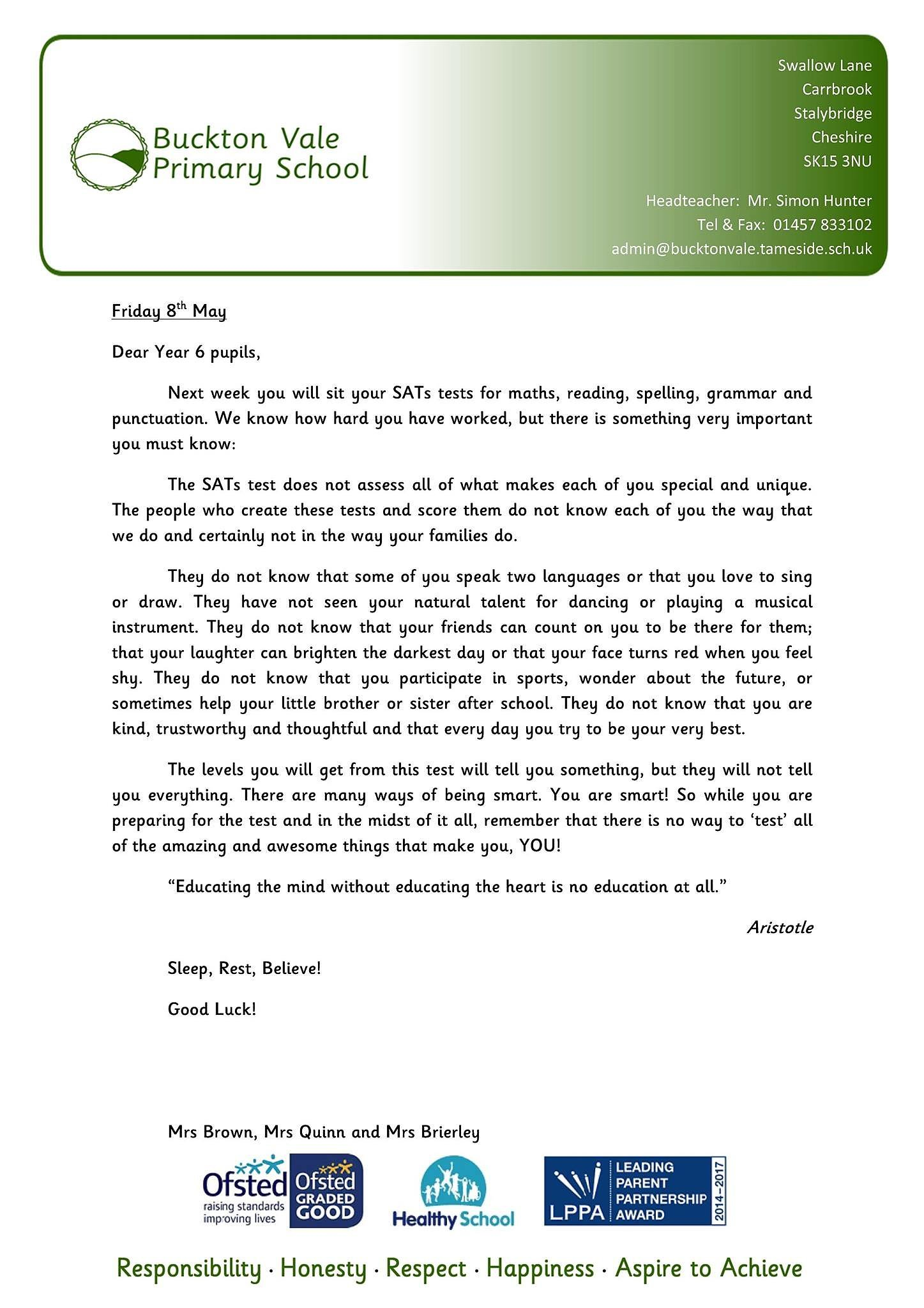 rch home page leave application
