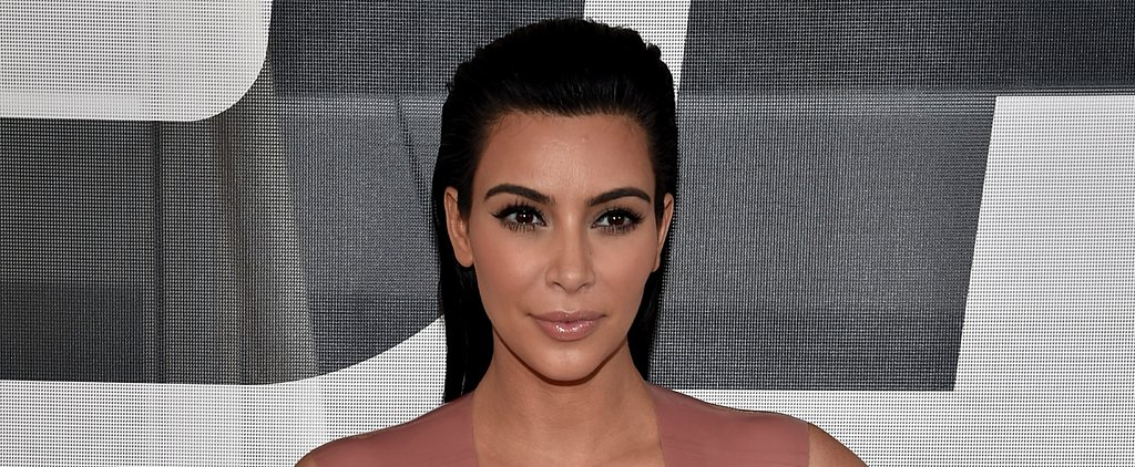 Kim Kardashian Reveals Her Biggest Pregnancy Fashion Struggle