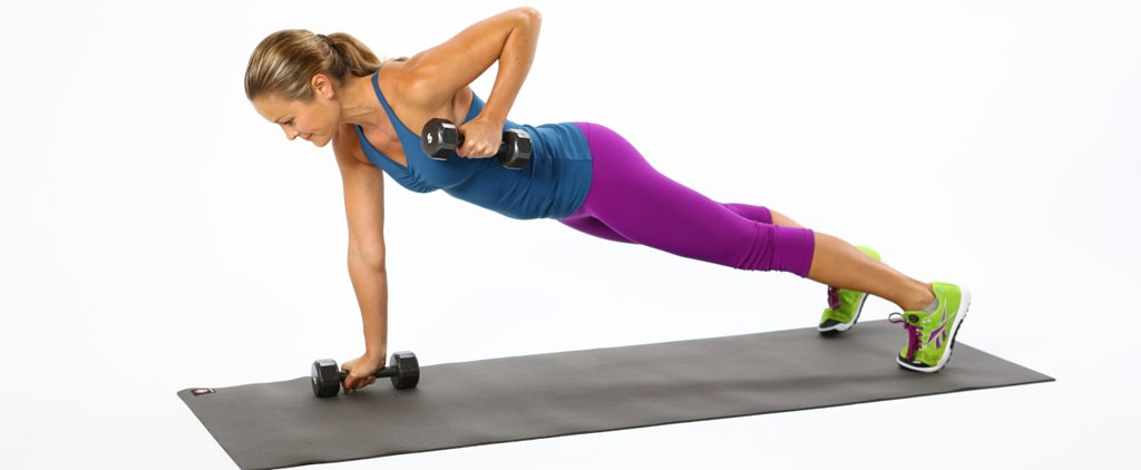 We Dare You to Make Your Plank Even Harder
