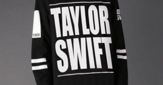 Taylor Swift's Clothing Line Is Here, And It's Not What We Expected
