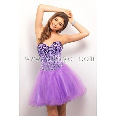 Amazing Tulle Sweetheart Gradient Beading A line Formal Dress