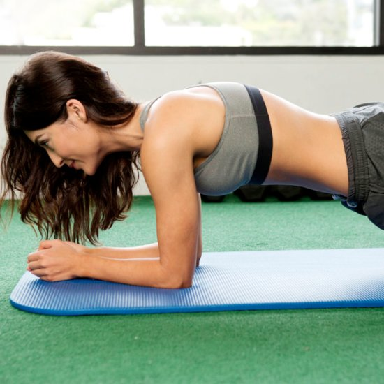 How Long Should I Hold Plank For?