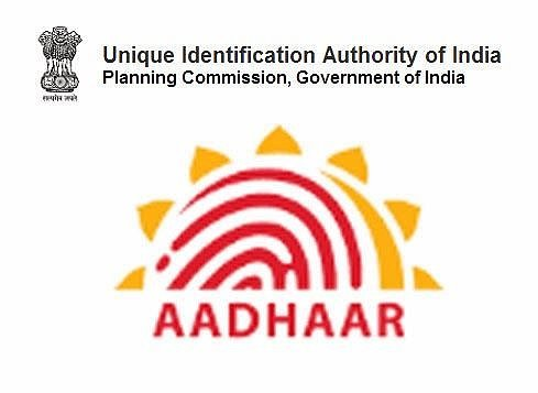 UID status by name