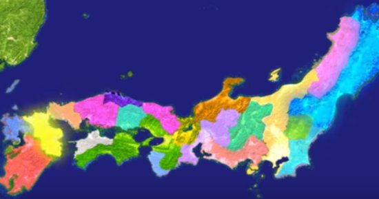 Trippy Video Teaches Entire History Of Japan In Just 9 Minutes