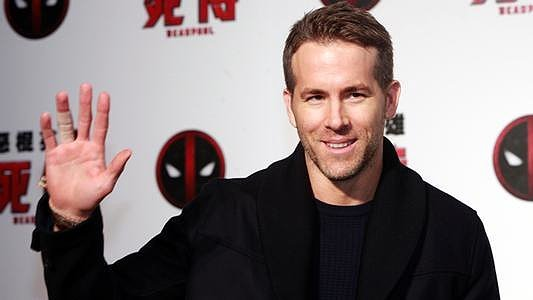 This Ryan Reynolds Commercial Was The Best Part of the Super Bowl
