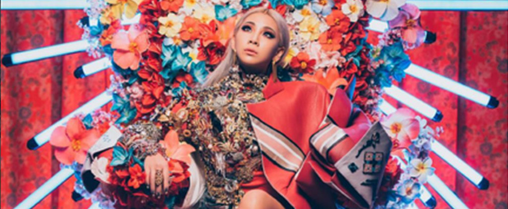 Meet CL, the Insanely Stylish South Korean Rapper Killing the Fashion Game
