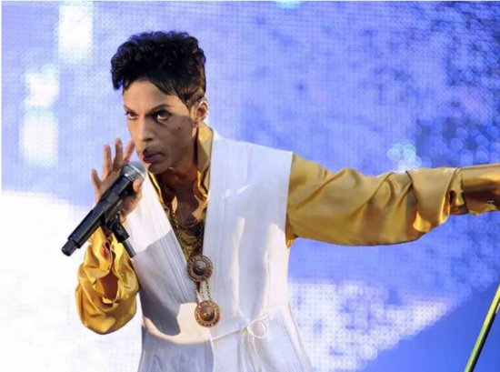 5 Prince Moments We Will NEVER Forget
