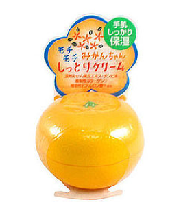 Guess the Japanese Beauty Invention!