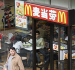 How Money Are You: The Cost of Fast Food Around the World
