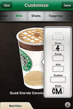 Daily Tech: Starbucks Debuts Two Handy iPhone Apps