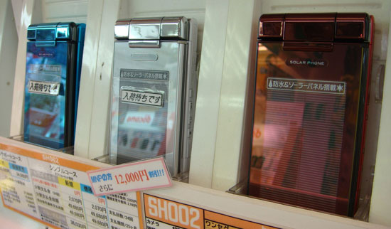 Photos of Japanese Gadgets from the Akihabara District