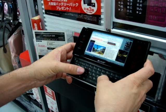 Geeking Out in Japan: A Retrospective