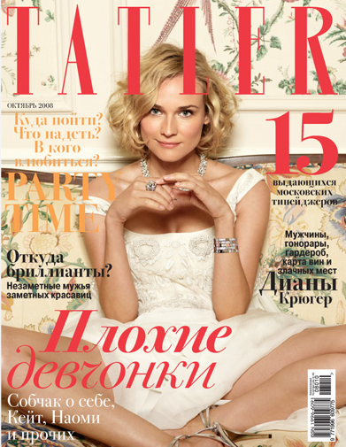 Diane Kruger in Russian Tatler