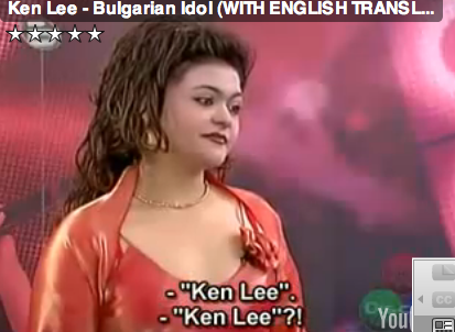 "Flashback: ""Ken Lee"" on Bulgarian Idol"