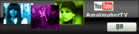 Amal Maher TV