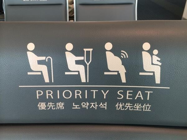 """The best thing about pregnant women is the free WiFi."" Source: Reddit user ColourScientist via Imgur"