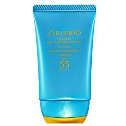 Thursday Giveaway! Shiseido Ultimate Sun Protection Cream SPF 55