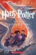 Harry Potter and the Deathly Hallows, USA 15th Anniversary Edition
