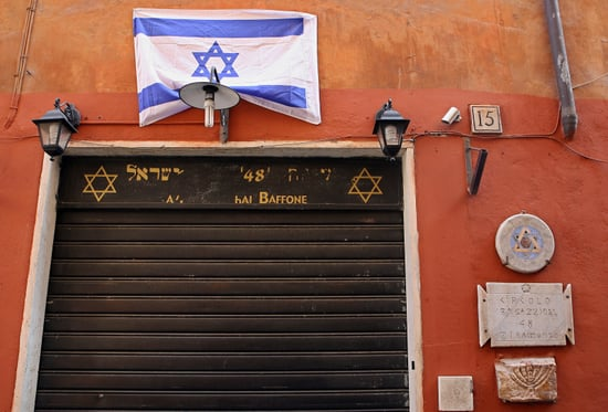 Italian Union Calls For Boycott of Jewish Shops Over Gaza War