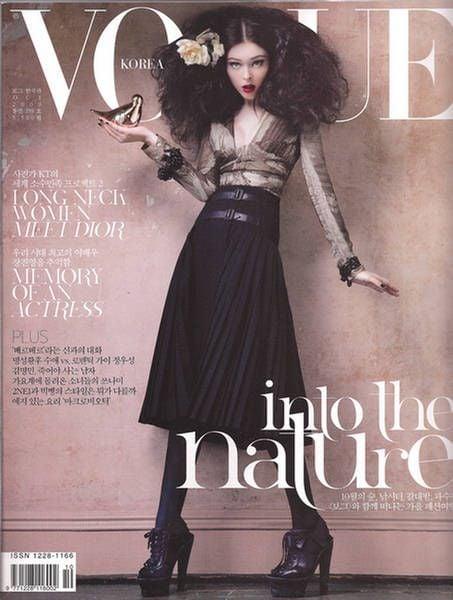 Vogue Korea December 2007