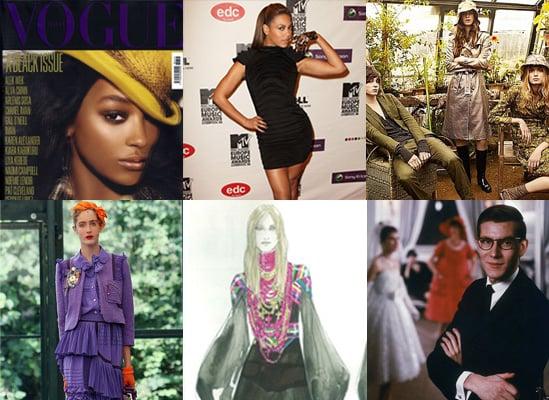 Fashion Quiz of 2008