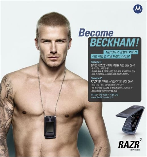 David Beckham Takes Off His Shirt For The RAZR2