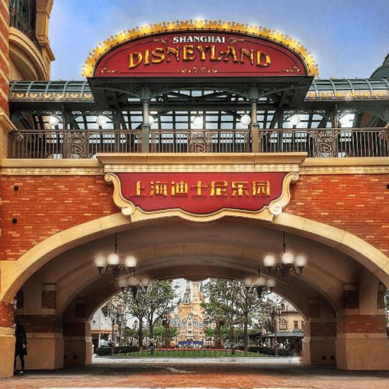 Shanghai Disney Etiquette Guide