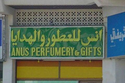 (Hopelessly) Lost in Translation