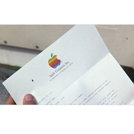Apple in Forrest Gump