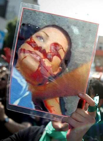Iran Bans Prayers For Opposition Martyr Neda