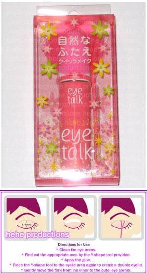 Koji Eye Talk Double Eyelid Glue